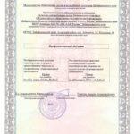 Автошкола МО ДОСААФ Агинского района Забайкальского края