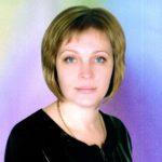 Васильева Светлана Владимировна